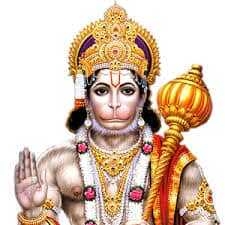 Hanuman Chalisa Hindi Mein