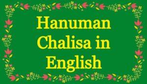 Hanuman Chalisa in English