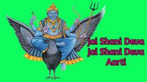 Jai Shani Deva Jai Shani Deva Aarti