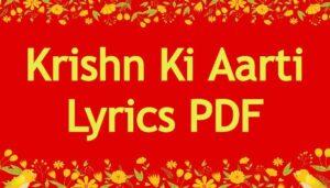Krishn Ki Aarti Lyrics PDF