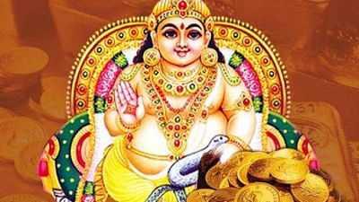 Kuber Bhagwan