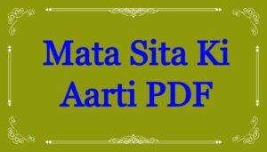Mata Sita Ki Aarti PDF