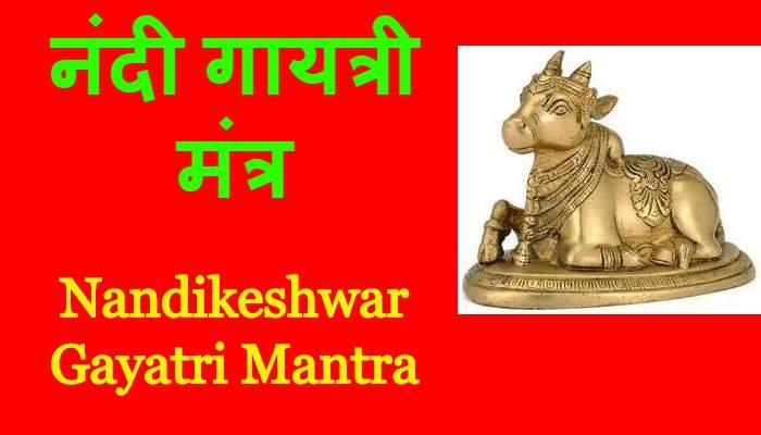 Nandi Gayatri Mantra