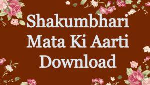 Shakumbhari Mata Aarti Download