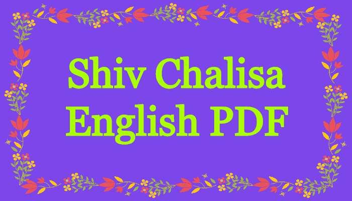 Shiv Chalisa English PDF