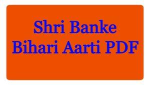Shri Banke Bihari Aarti PDF