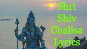 Shri Shiv Chalisa Lyrics