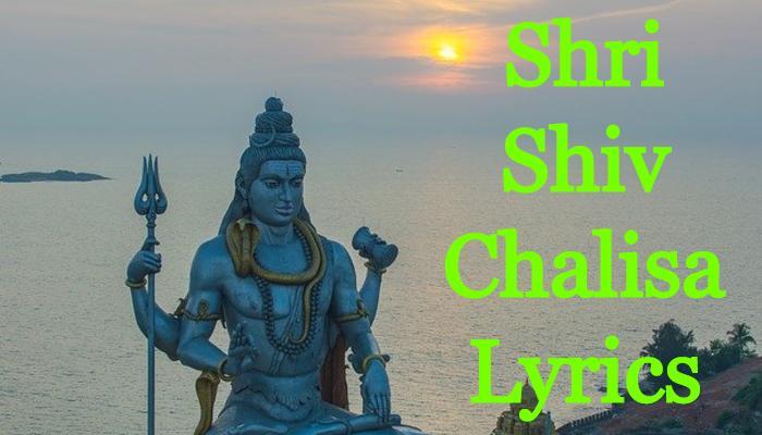 Shri Shiv Chalisa Lyrics – Shankar Bhagwan Chalisa
